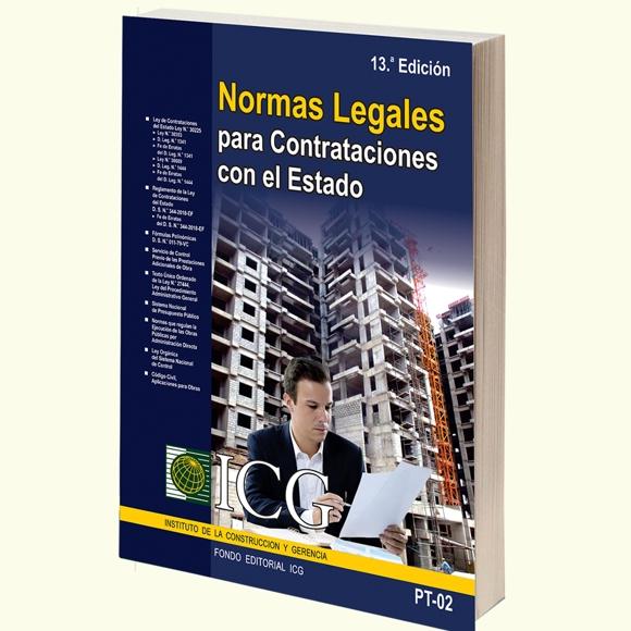 Normas Legales para Contrataciones con el Estado - 13.a