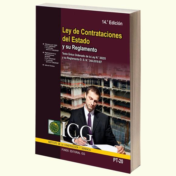 Ley de Contrataciones del Estado y su Reglamento - 14.a