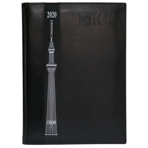 Manual de la Construcción 2020 - Negro